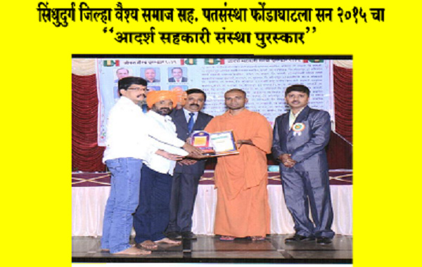 Purskar2015